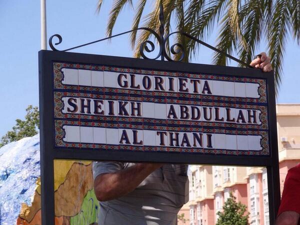 El jeque Al-Thani estará en Málaga en diez días para inaugurar su glorieta - Página 3 BnwyWtsCIAA_6yU