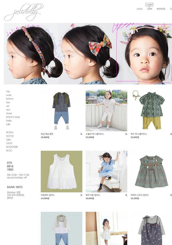 아기옷쇼핑을 그리하시던 제 아내가 유아동복쇼핑몰을 오픈했어요. http://t.co/zjOK79Iitk 졸리돌리 닷컴. (와이프가 일시키니깐 배로 힘들어요ㅜ 스튜디오애들도 내말안듣고 아내말만 들어요) http://t.co/foJ25RiJw5