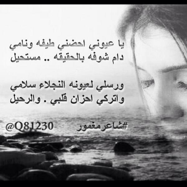 Lana mahmoud