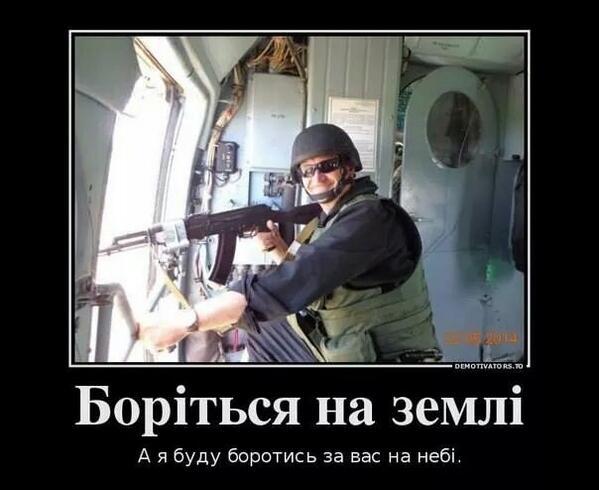"Батальон ""Днепр"" взял под контроль ж/д станции на Днепропетровщине - Цензор.НЕТ 1055"
