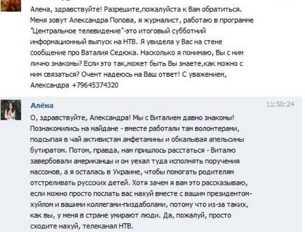 Корабли украинских и турецких ВМС провели совместную тренировку в Черном море - Цензор.НЕТ 112