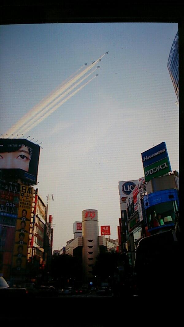 ブルーインパルス、渋谷を行く pic.twitter.com/QbJrDRKxtk