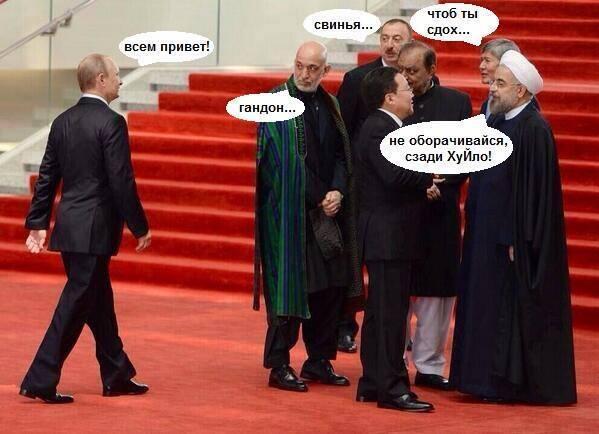 Россияне переживают не из-за санкций, а за то, чтобы Сирия была освобождена, - Песков - Цензор.НЕТ 949