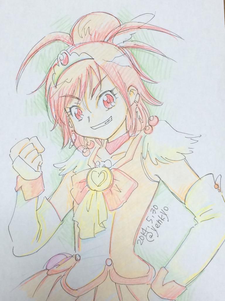 yenkyo (@yenkyo)さんのイラスト