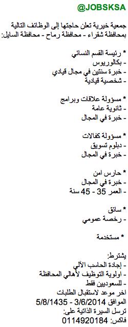 ����� ���� �������� ����� 3-8-1435-����� Bo5hFarIAAES_7_.png:
