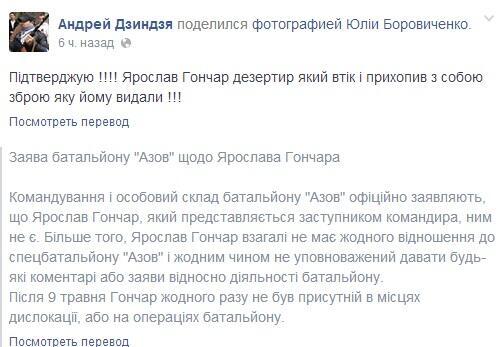 Пограничники без потерь отбили атаку террористов на Луганщине - Цензор.НЕТ 6327