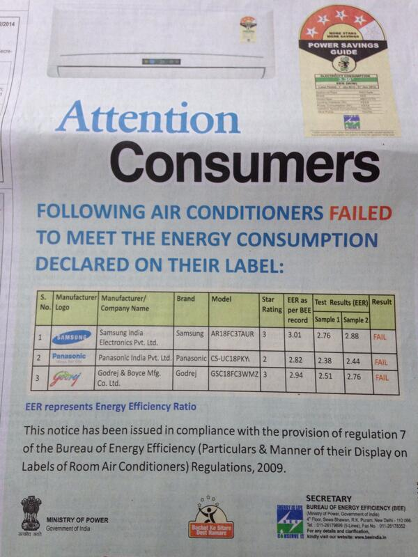 Failed brands in air conditioners, good alert. http://t.co/Fw4mwMMOkE