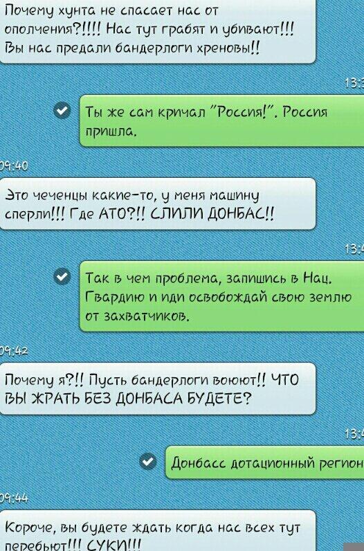 Донецкие террористы утверждают, что освободили миссию ОБСЕ - Цензор.НЕТ 381