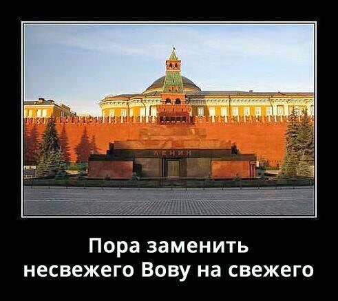 """Российское посольство назвало работу польских журналистов """"непрофессиональной и нечестной"""" - Цензор.НЕТ 7122"""
