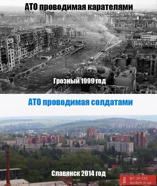 Под Славянском очень активная перестрелка. Блокпосты боевиков в районе Семеновки уничтожены, - Аваков - Цензор.НЕТ 4323