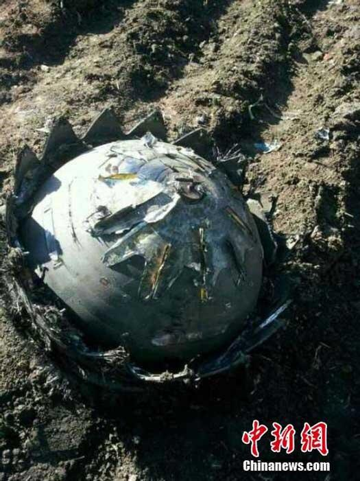 UFOs Crash In China; Villagers Shocked By 'Huge Ball Of Fire'