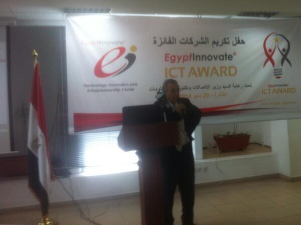 H.E. Eng. Atef Helmy the minister of CIT giving a speech in the #EgyptInnovateICTAward final ceremony http://t.co/E0Jo7s3wXi