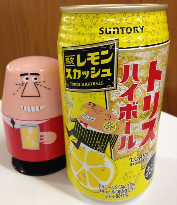 今度のレモンはタダのレモンじゃないゾ。トリスハイボール缶の限定レモンスカッシュ味、今日発売だゾ。http://t.co/7TIWkCpQK2 http://t.co/EN1kgvZIKg
