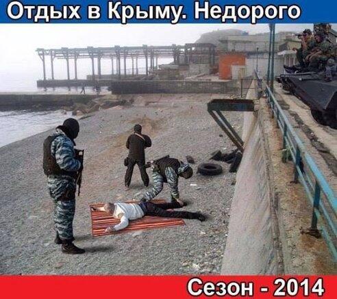 В Мелитополе появился билборд в поддержку крымских татар - Цензор.НЕТ 832
