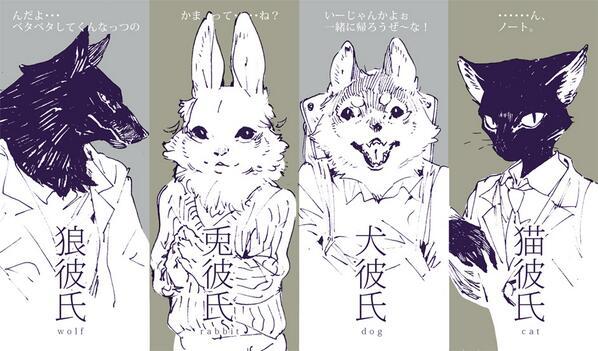 猫系とか犬系とか、〇〇系彼氏ってありますよね。系っていらないんじゃないかなということで描きました pic.twitter.com/ufSFvtzqCo