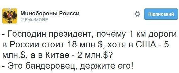 Москва хотела захватить аэропорт, чтобы показать силу своих боевиков, а также подорвать доверие к Порошенко, - Gazeta Wyborcza - Цензор.НЕТ 491