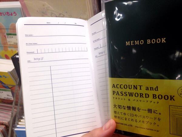 インターネットのみなさんが卒倒しそうなノート売ってる。 pic.twitter.com/xiFhNVTbBU