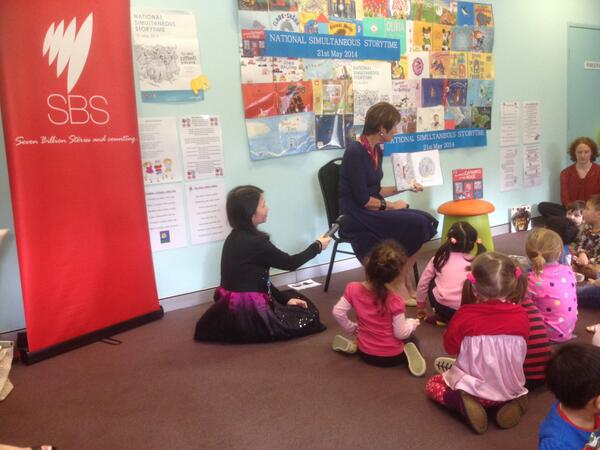 Great to see Margie Abbott supporting National Simultaneous Storytime along with @SBS. More: @SBSNews 630pm #NSS14 http://t.co/TSfxexGY0W