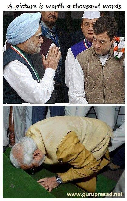 Difference between Manmohan Singh and Narendra Modi ...