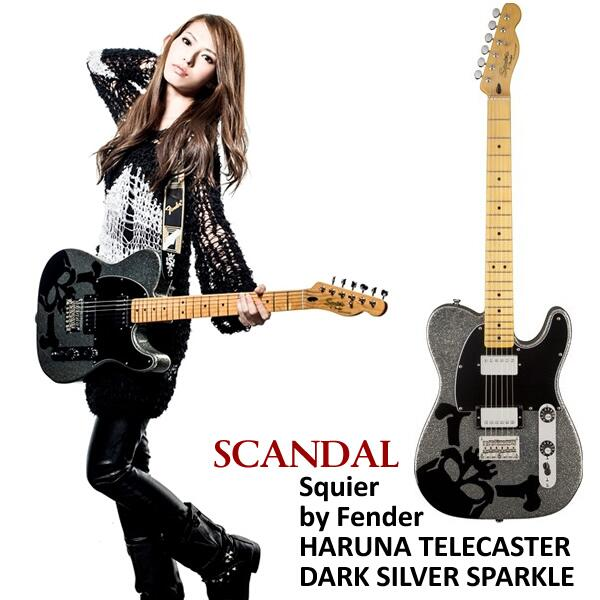 "SCANDAL HARUNAモデル『Squier HARUNA TELECASTER DARK SILVER SPARKLE ""Skullsilver""』! http://t.co/hNWZRPGxmO  #TenchoBlog http://t.co/blkkZkNIiT"