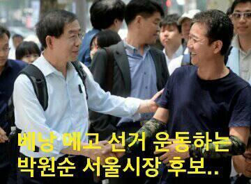 박원순 서울 시장 후보는  이렇게 선거 운동한다.. 이런 모습 트친님들 본적 있나요? 베낭메고 선거운동..정말 소탈하지 않나요? http://t.co/L0cGeVILoA