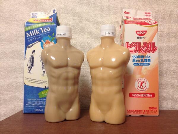 ちょっと前にミルクティーを入れると超リアルになるガチムチペットボトルが話題になったけど、これピルクル入れた方が血色の良いリアル裸になったよ pic.twitter.com/MyW9WewJZ2