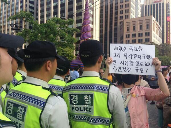 개새끼들이라고 말하고 싶지는않다RT @Q_Soraa_: 민주주의자들의 시위를 막을 때처럼, 철두철미하게... 세월호 고등학생들을 구했다면... 시위할 일도 없다. . http://t.co/JN2zV4HhuZ