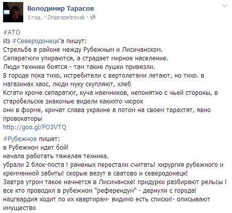 Выборы в Украине стабилизируют ситуацию, - глава ООН - Цензор.НЕТ 3543