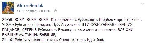 Выборы в Украине стабилизируют ситуацию, - глава ООН - Цензор.НЕТ 6854