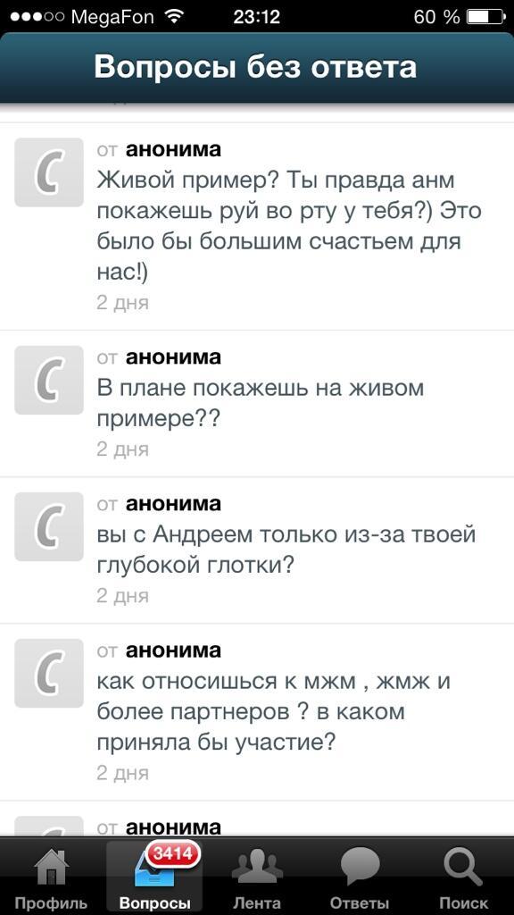 Мжж по-русски