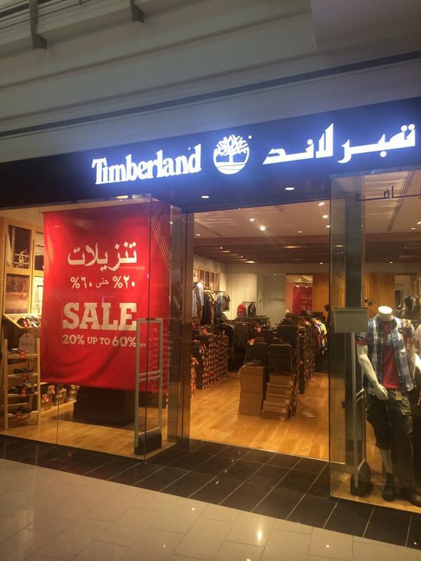 timberland shopping center
