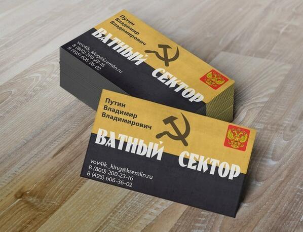 Неизвестные с оружием заблокировали горотдел милиции на Днепропетровщине - ограбили и избили людей - Цензор.НЕТ 7234
