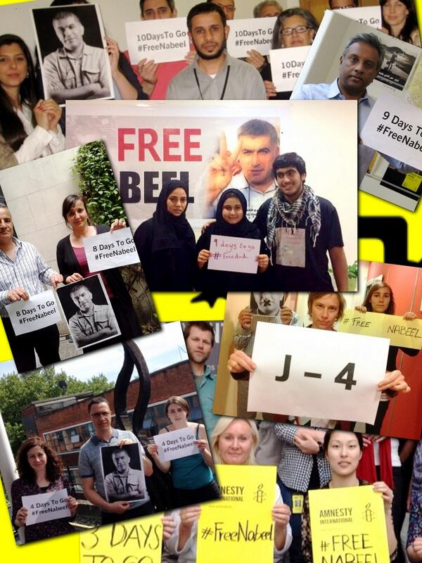 1 day to go! Tomorrow prisoner of conscience @NABEELRAJAB is due for release in #Bahrain #FreeNabeel http://t.co/2vGbu0e8UZ