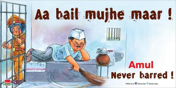 Classic thanks to @Amul_Coop #Kejriwal #ArvindJailed http://t.co/Pgj2GwyclN
