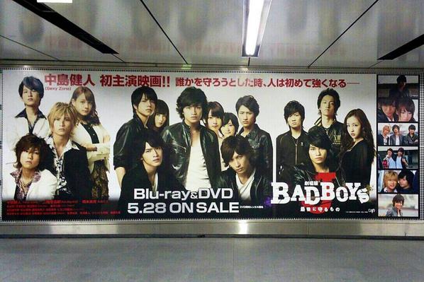 渋谷駅に「BAD BOYS J」の巨大看板が!いよいよ来週28日に発売です。。 #bbj http://t.co/drWotFXVwu