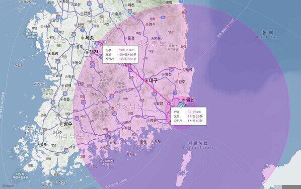 """@patriamea: 영남분들 꼭 봐주세요! RT @fervour73: 일본 원전 폭발 후 방사능 범위를 그대로 고리 원전으로 가져온 그림입니다. http://t.co/S6kPmZUEpW"" 무서운 사진"