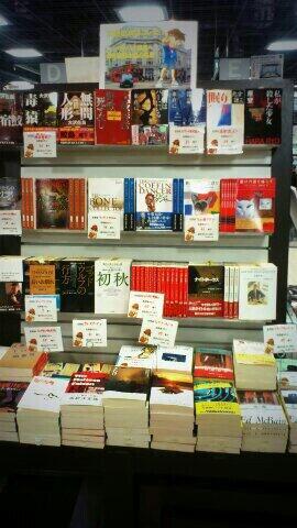 【コナンフェア2!】我がAKIBA店書店員総力をあげてコナンの巻末で青山先生が紹介する83人の探偵を調査、お薦めピックアップ!メジャーな彼からコアなあいつまで!(8) http://t.co/MeNWmCN8nl