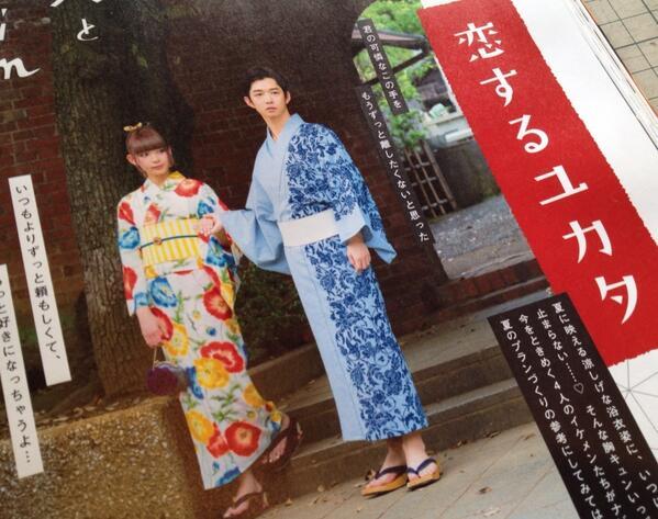 Zipper7月号で千葉雄大 さんにご着用いただきました。 http://t.co/7HgRmlIOcy