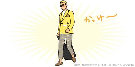 ぐでたまファッション\u2026? pic.twitter.com/6eARw35fEe\u201d 本田似