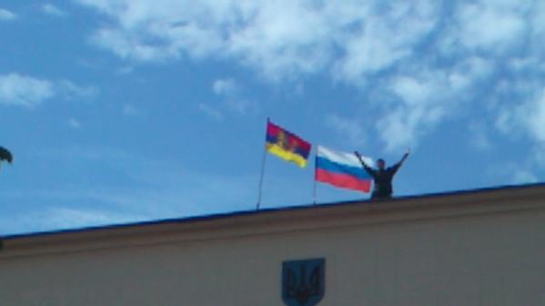 луганская народная республика флаг