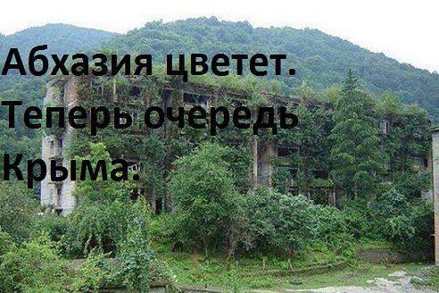 В оккупированном Крыму пропал еще один проукраинский активист - Цензор.НЕТ 2978