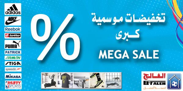 015c789da بيت الرياضة الفالح on Twitter: