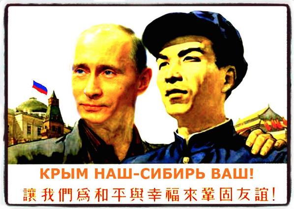 Медведев едет с инспекцией в оккупированный Крым - Цензор.НЕТ 1940