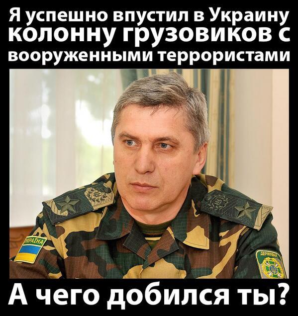 Все силы АТО бросят на защиту избирателей Донбасса: войска приведены в высшую степень готовности, - Селезнев - Цензор.НЕТ 3351