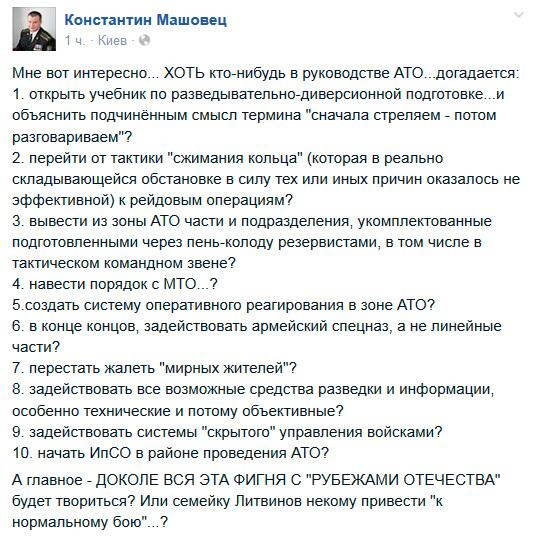 В США на выборах проголосуют до 50 тысяч украинцев - Цензор.НЕТ 6877