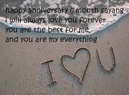 Anniversary month happy 6 Happy 6