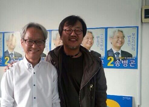 송병곤, 아십니까? 영화 변호인의 국밥집 아들 진호. 그가 바로 송병곤입니다. 부산진구에서 시의원에 출마한 그를 만났습니다. 노무현의 변호를 받던 그가 이제 부산시민의 변호인이 되겠다고 합니다. 응원합니다. http://t.co/S1XnYrGaww