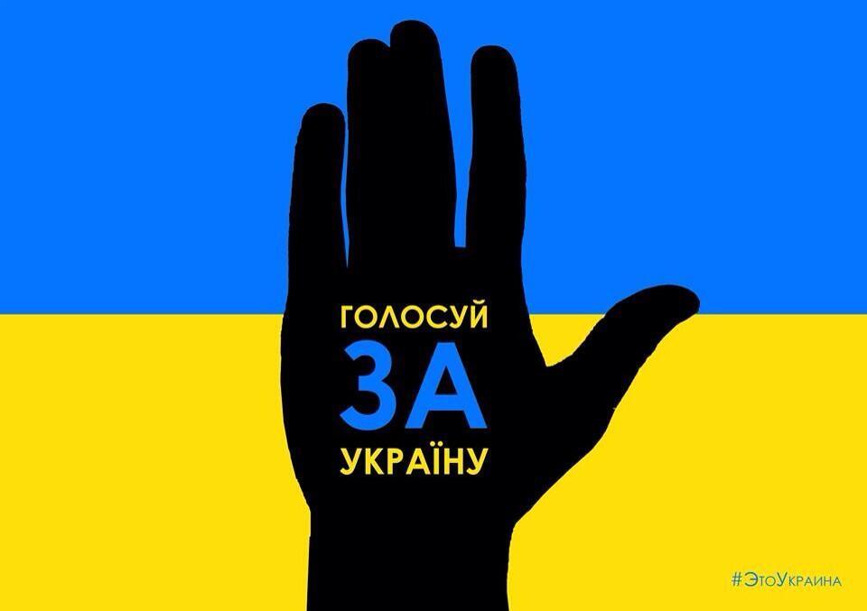 На выборах в Киеве наблюдатели фиксируют типичные нарушения . - Цензор.НЕТ 6611
