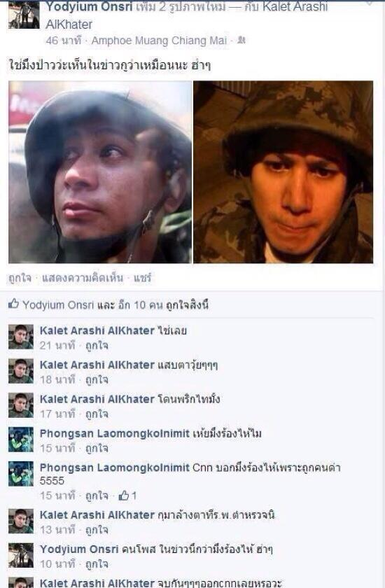Thai soldier I snapped earlier has apparently said on his Facebook page that tears from pepper spray. http://t.co/5oXSo3iWJf
