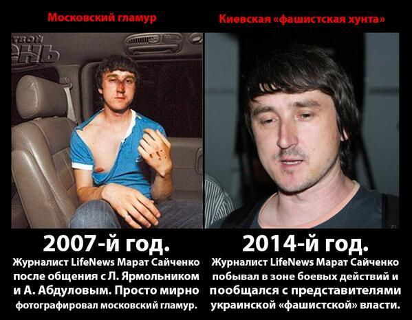 ДонОГА отчиталась о ходе выборов в области - Цензор.НЕТ 9671